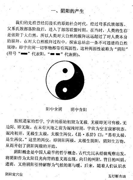 王富彪 金锁泄秘加金锁泄秘运用实例